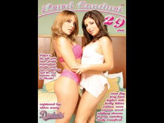 Lewd Conduct 29  (Diabolic)DAP ANAL cd2 2006 Tory Lane Sativa Rose Haley Paige Whitney Stevens Lorena Sanchez Jasmine Tame Cindy