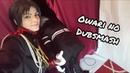 Owari no Dubsmash Shinya und Guren Cosplay