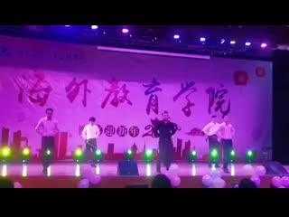 Таджикские  студенты приняли участия в фестивале международных культур в Янгжоунском университете Китайской Народной Республике.