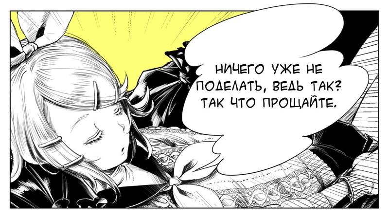 Kagamine Rin - TRASH and TRASH! (rus sub)