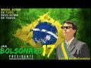 Música Marreta Do 17 Mito Mito Bolsonaro2018