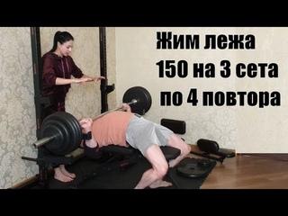Мой жим лежа 150 кг по 4! Электросамокаты Kugo - дешевые и качественные