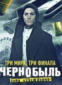 русские фильмы 2019 полярный 1 6789 серия вконтакте