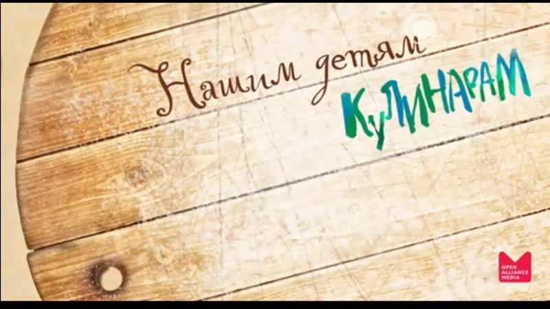 Окончание мультика Джинглики,заставка и начало мультика Волшебный Фонарь СОЛО 4.08.2019