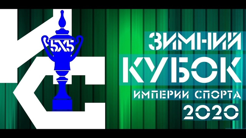 Заря Александровский сад 3 11 1 4