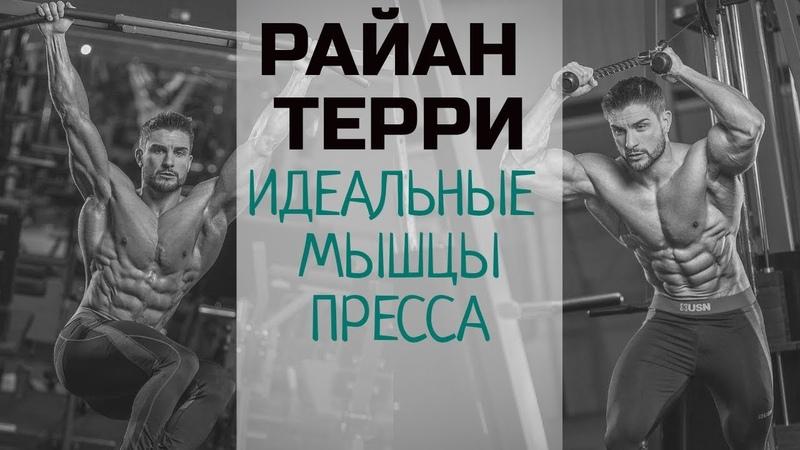 Лучший пресс в Менс Физик Тренировка советы и лучшие упражнения для кубиков на животе