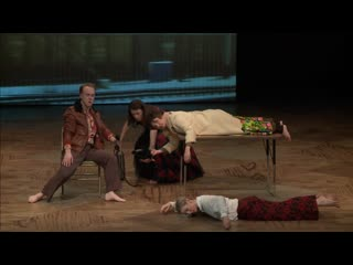 Annie-B Parson, Paul Lazar, Big Dance Theater - Alan Smithee Directed This Play: Triple Feature, 2014