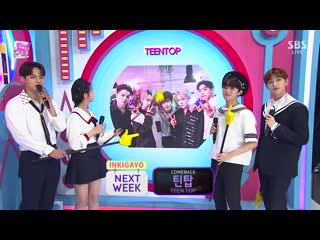 Teen Top, Sandeul, WJSN, fromis_9 - Comeback Next Week @ Inkigayo 190602