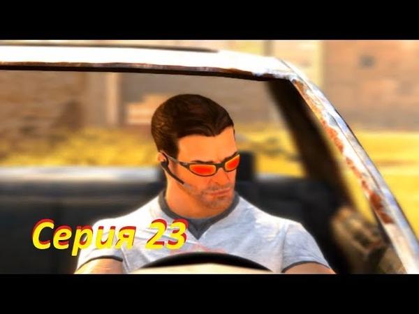 Serious Sam 3 BFE►Последний Человек на Земле►Серия 23