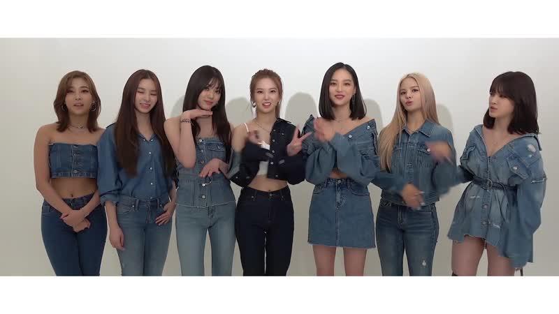 CLC(씨엘씨) - 2020 시즌 그리팅 (2020 SEASON`S GREETINGS)