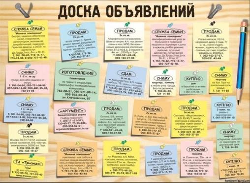ЗНАКОМСТВА  Он  -Парень из Донецка, | Объявления Орска и Новотроицка №465