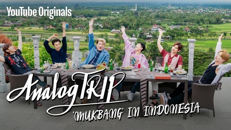 AnalogTrip (아날로그 트립)   [미공개영상] 동방신기와 슈퍼주니어의 인도네시아 음식 먹방
