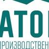 АТОН- производственная компания
