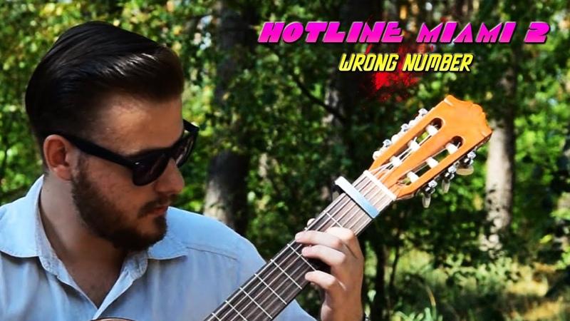 Hotline Miami 2 Scattle Remorse Guitar Cover