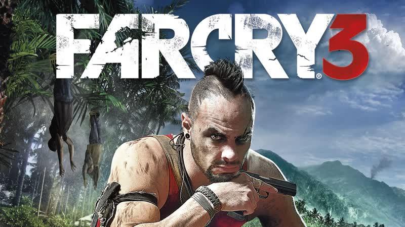Arcano G S Far Cry 3 Знаете всё про Безумие?
