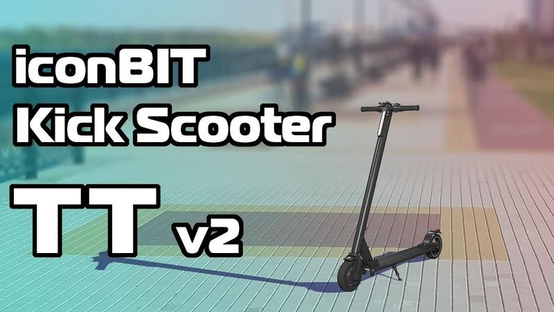 IconBIT Kick Scooter TT v2