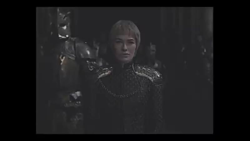 Cersei Lannister | Серсея Ланнистер | Game of Thrones vine