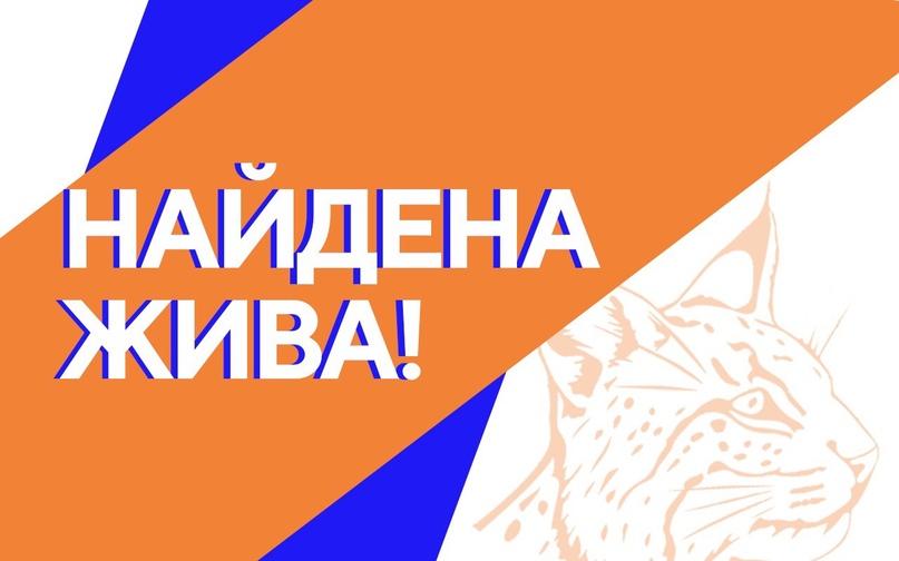 Кустова Наталья Андреевна г. Нижний Новгород, ул. Дубравная, лыжная база.