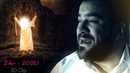Seyyid Taleh - Zikr - Ya Reb menim qelbimi dindir (Official Video)