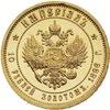 """Нумизматический магазин """"Империал"""""""