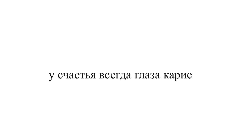 Афиша Ярославль грустные стихи про любовь