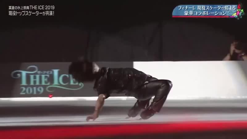 Nathan Chen Shoma Uno Boyang Jin Mikhail Kolyada Vincent Zhou The ICE 2019