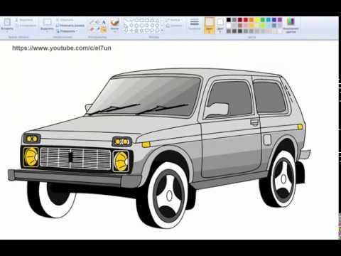 NiVA Masin resmi nece cekilir Как нарисовать машину Нива
