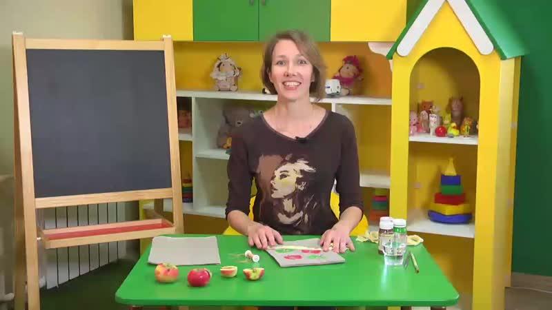Яблочный мешок_с ЛОГО.mp4