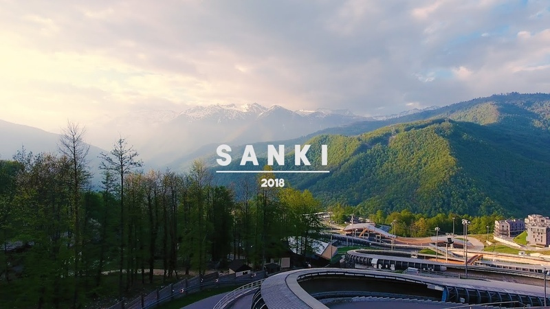 SANKI 2018