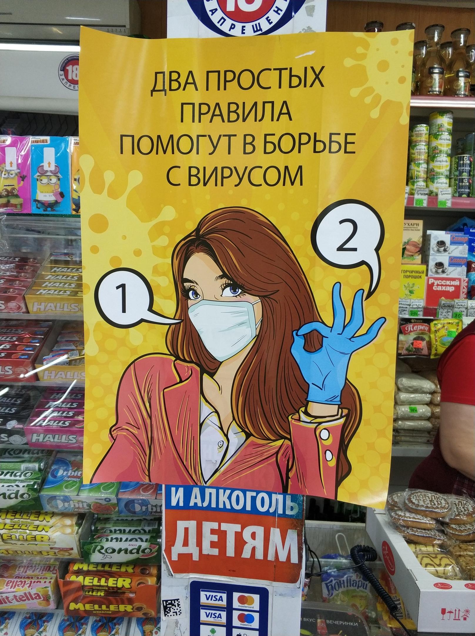 Три правила