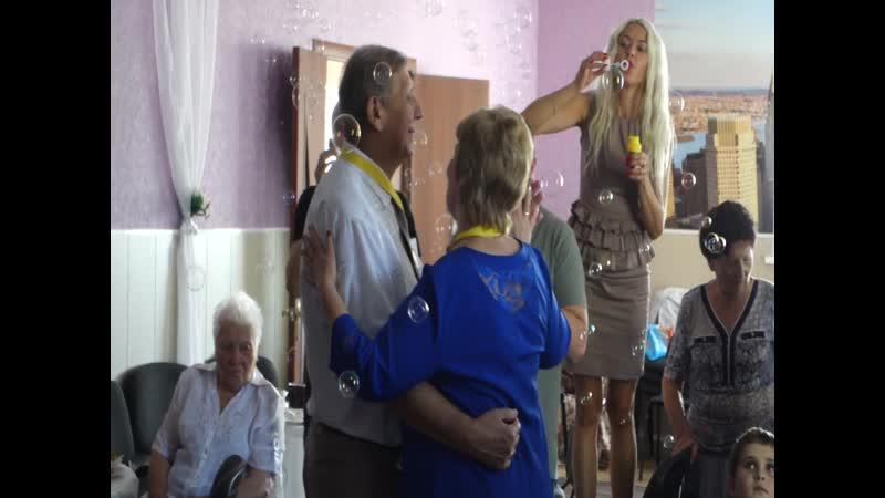 Юбилейная свадьба Виктора и Татьяны