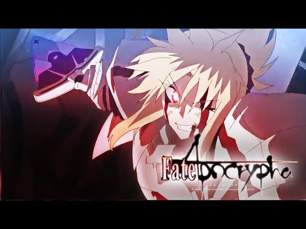 FateApocrypha - All Noble Phantasms part 2 (Final)