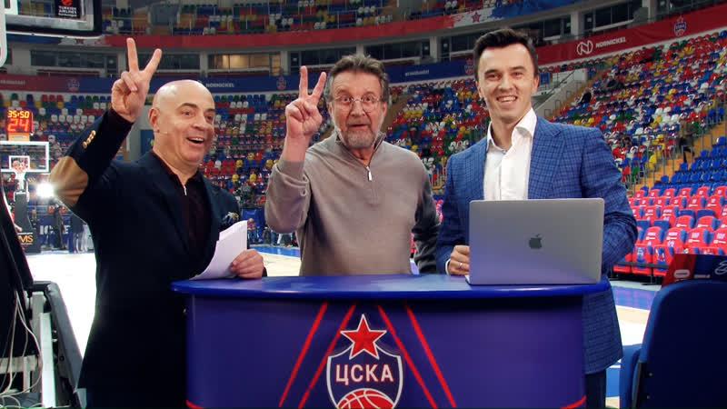 CSKAbasketShow Леонид Ярмольник Михаил Грушевский STRANIZA и Goodmax