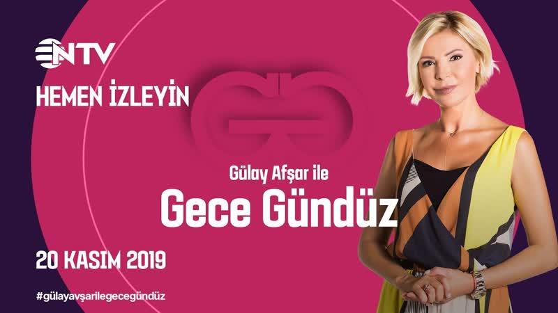 Naim Cep Herkülü filminin ekibi NTVde Gece Gündüz 20 Kasım 2019