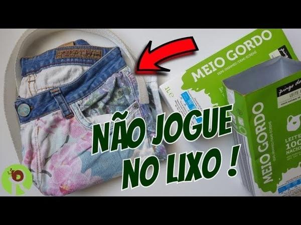 IDEIA COM CAIXA DE LEITE   ARTESANATO PARA FAZER E VENDER