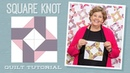 Make a Square Knot Quilt with Jenny Doan of Missouri Star (Video Tutorial)