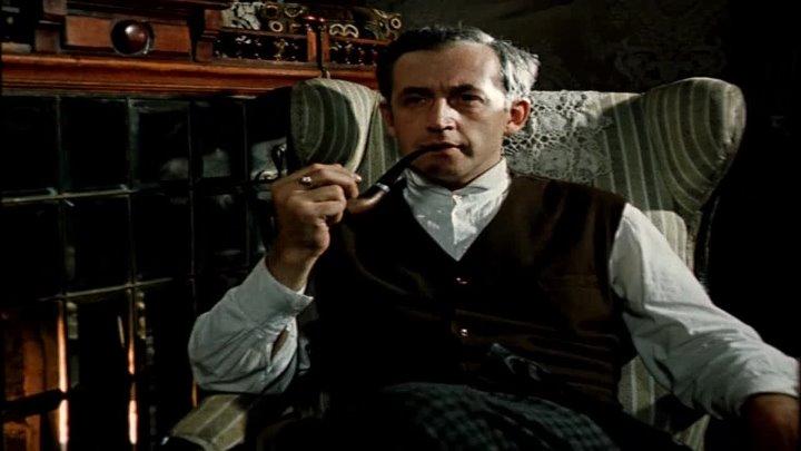 Приключения Шерлока Холмса и доктора Ватсона 3 серии