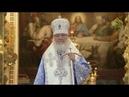 Проповедь Святейшего Патриарха Кирилла в праздник Благовещения Пресвятой Богородицы 2020 года