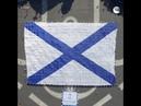 В Кронштадте развернули огромный Андреевский флаг