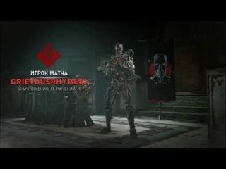 "Gears 5 -Terminator Dark fate.Эндоскелет Т800 /карта ""Приют"""