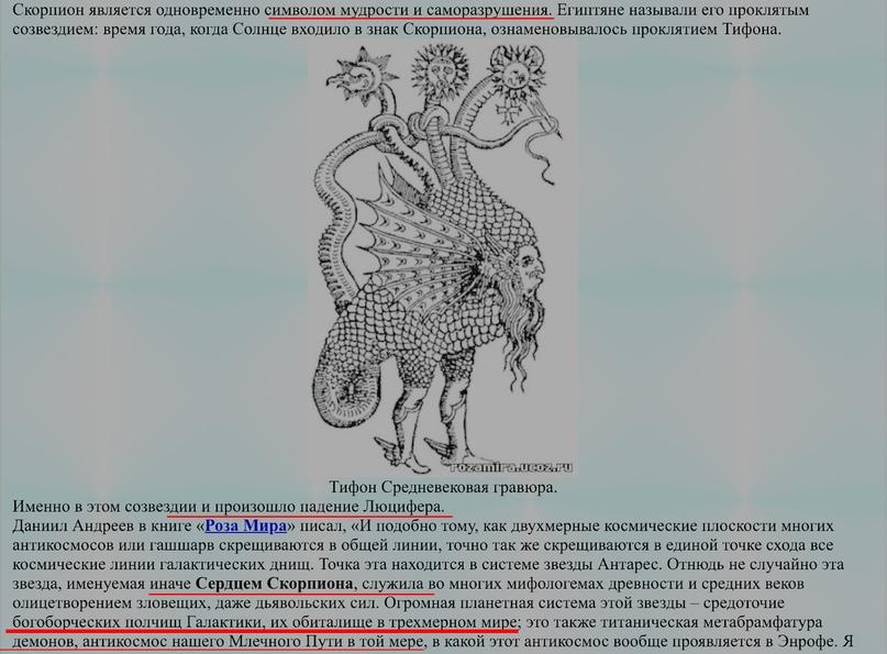 """Алёна Намлиева - Подробный разбор """"АллатРа"""" Опасности этого учения W-AmIhNXlSM"""