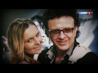 """""""Моя бывшая жена - алкоголичка!"""": певец Рома Жуков отбирает у жены 6-х детей. Трейлер"""