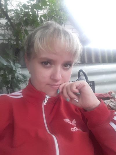 Александра Мякотина (Фомина)