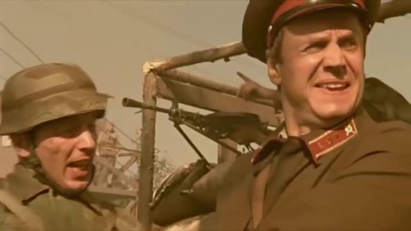 Последний Бронепоезд 1941 45 ВОЕННОЕ КИНО