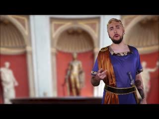 100500 лет назад. Император