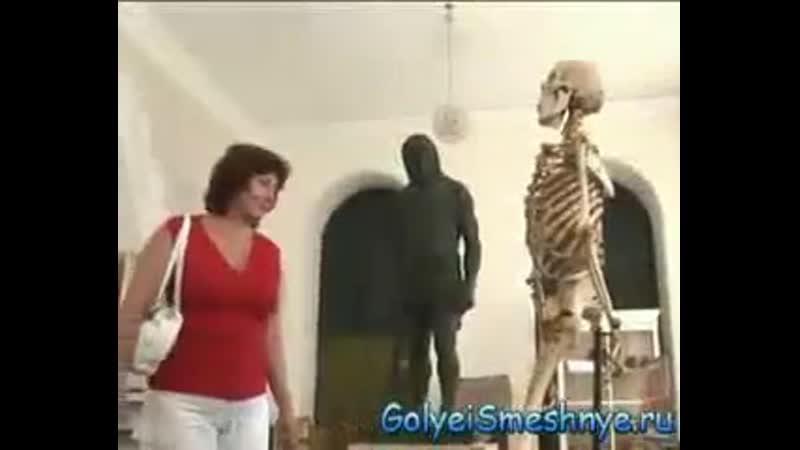 Kogda_vozbuzhdaetsya_skelet_JEroticheskie_video_prikoly_Golye_i_Smeshnye_300