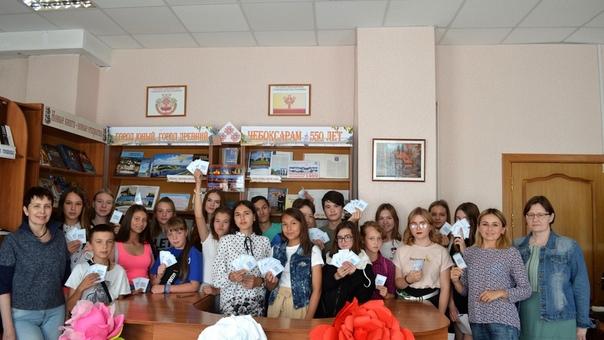 Юные разведчики 45 отдельного отряда приняли участие в мероприятии, посвящённом  550-летию городу Чебоксары