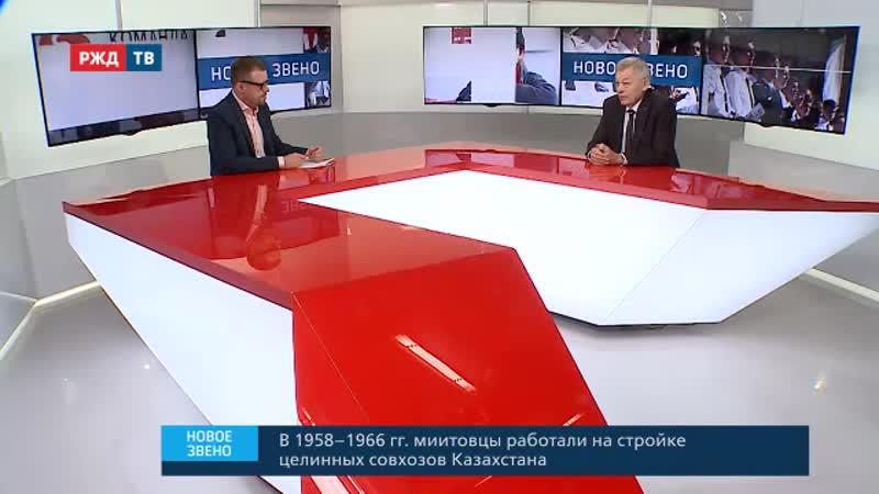 Лёвин о стройотрядах РУТ (МИИТ)