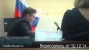 Впервые в России Адвоката выкинули из суда Полная версия