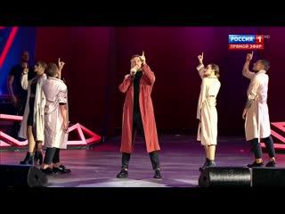Новая Волна  Сергей Лазарев - Лови